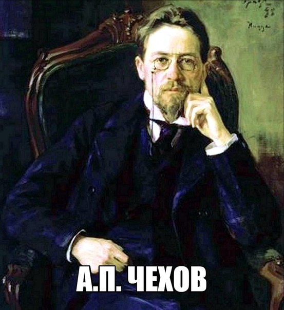 the world of the rich and the poor in anton chekhovs an upheaval Anton chekhov's 'gooseberries' is a short story that offers much to analyze it is notable for striking imagery, which helps paint a picture of a cold, dreary day contrasted with a comfortable, warm home.