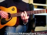 Shocking Blue - Venus (Шизгара) Тональность ( Еm ) Как играть на гитаре