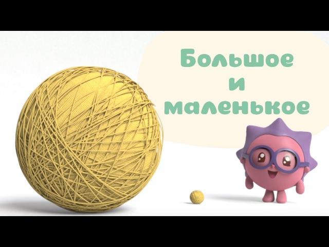 Малышарики - Обучающие мультики - Футбол (18 серия)   Песенки для самых маленьких