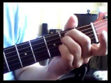 Браво - Дорога в облака (Аккорды на гитаре)