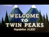 Twin Peaks Season 3 Extended Trailer (расширенный трейлер 3 сезон Твин Пикс)