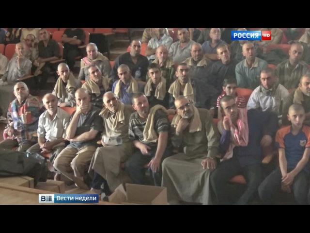 Вести.Ru: Боевики ИГ побрили христиан наголо и обложили их золотым налогом