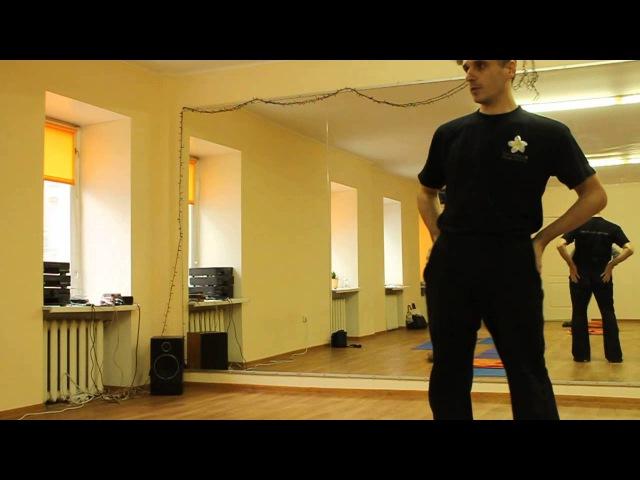 МВ от ДКЦМ 19.03 Холистический массаж (зарядка)