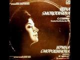 Czerny's Etudes Op. 740 №1 &amp 50 -  Irina Smorodinova, piano