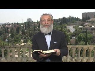 Михаэль Цин - Евангелие от Евреев. Нагорная проповедь 31