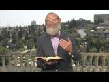 Михаэль Цин - Евангелие от Евреев. Нагорная проповедь 34