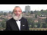 Михаэль Цин - Евангелие от Евреев. Нагорная проповедь 32