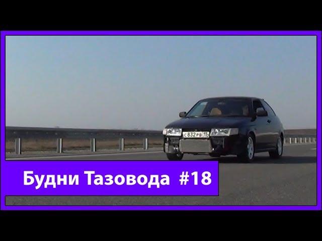Будни Тазовода 18 Ставим турбину TD04L © Жорик Ревазов 2014