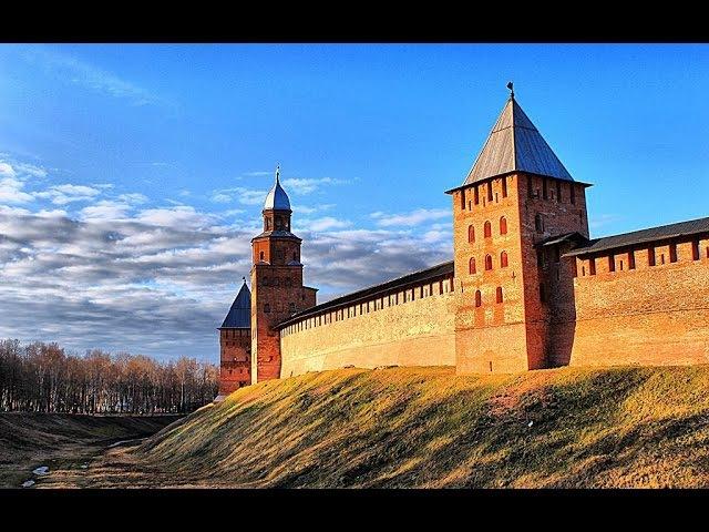 Новгородский Кремль Детинец * Novgorod Kremlin, The Citadel