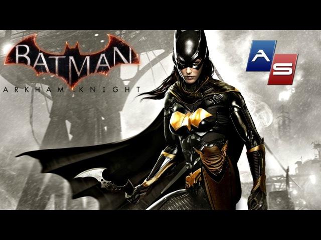 Batman: Arkham Knight - Batgirl -