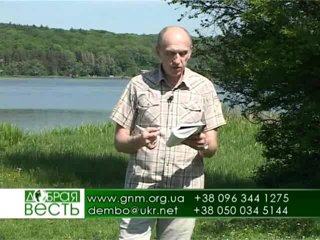ПРАВИЛЬНАЯ МОЛИТВА. Добрая весть с Богданом Демборинским (152)