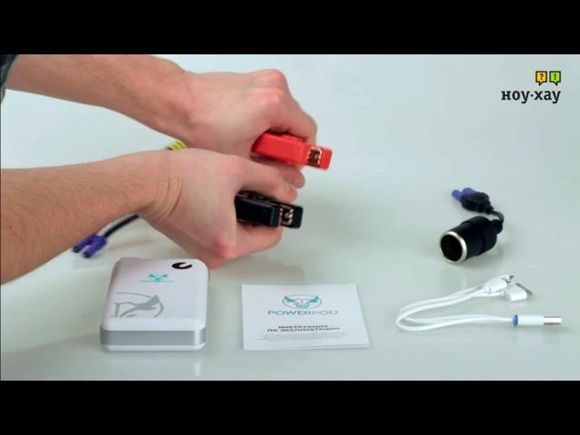 Портативный аккумулятор Пуско-зарядное устройство Power Bank - Обзор. Как завести машину без АКБ.