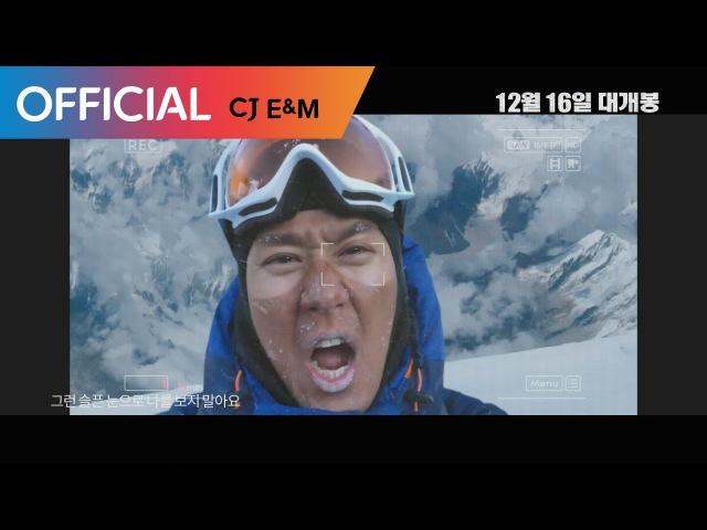 [영화 히말라야 스페셜] YB, 황정민 - 창문너머 어렴풋이 옛 생각이 나겠지 MV