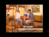 IC Medicals скоро на Украинском рынке.