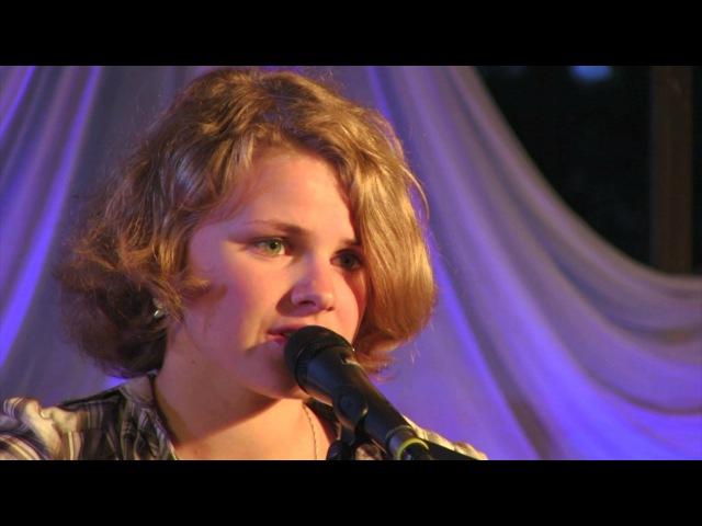 Laura Bicāne - Mīlesteiba