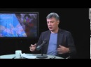 Борис Немцов Путин Психически Больной человек Новое Видео