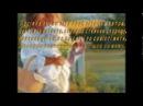 Пісня про матір Борис Олійник, Таїсія Повалі