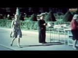 Ретро 60 е -Аида Ведищева- Дорожная (клип)