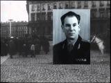 История создания КГБ - 1954 г. (Великие вожди КПСС)