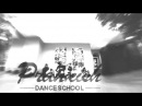 New Twerk Choreo By Pranka PDS / Prankish Girls - beginner's group