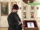 Слово пастыря об освящении дома Протоиерей Андрей Суриков