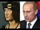 Современные знаменитости и их исторические двойники Очевидное сходство