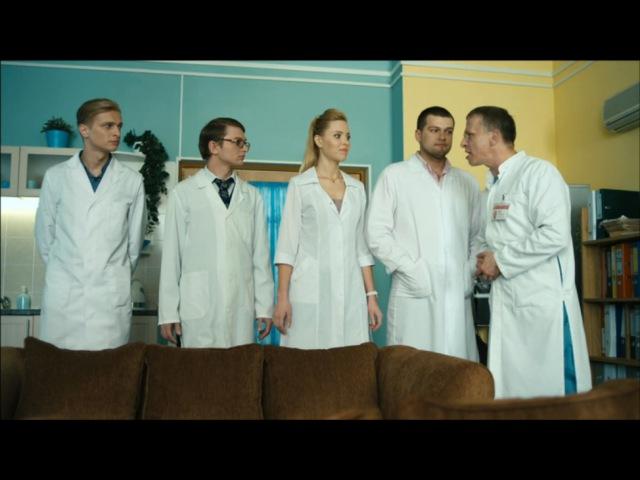 Сериал Интерны 4 сезон 2 серия — смотреть онлайн видео, бесплатно!
