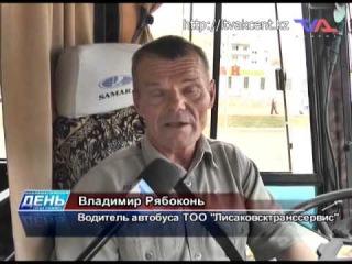 Информационная программа «День» от 5 мая 2015г., Лисаковск
