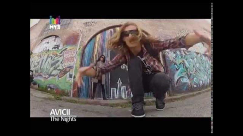 Avicii - The Nights и AronChupa - Im An Albatraoz. Премьеры на МУЗ-ТВ!