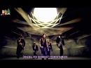 DBSK - Mirotic (MV Korean Version) [рус. суб.]