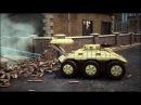 СКОРПИОН-бронированный беспилотный робот-ДРОН для уличного боя.Документальное