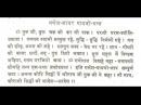Ganesh Mantra Shabr  गणेश शाबर मंत्र