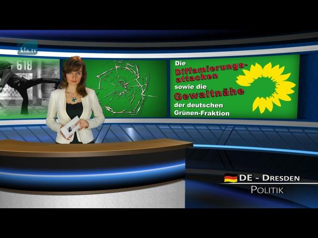 Ich hoffe nur, dass die Baden Württenberger wissen, wen sie am Sonntag definitiv nicht wählen dürfen. Die Diffamierungsattacken sowie die Gewaltnähe der Grünen- Fraktion | 11.03.2016 | www.kla.tv (MK)