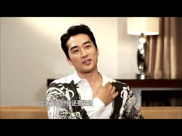 140502 Song Seung Heon interview《带你看星星》宋承憲專訪[Cut]