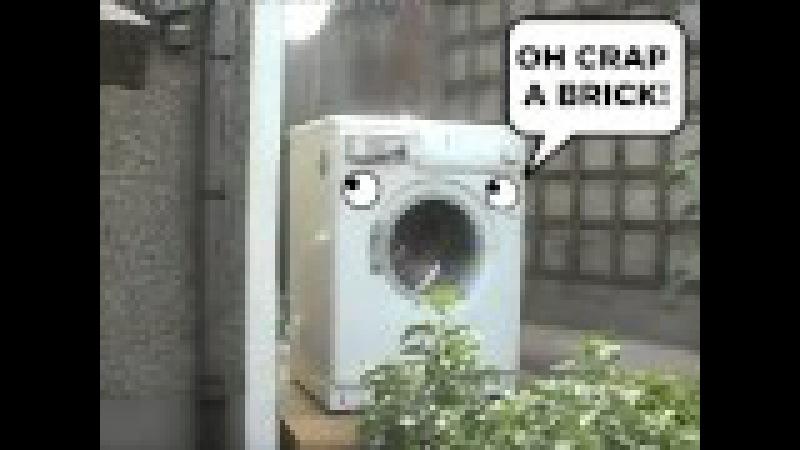 кирпич в стиралке FFFUUUUU
