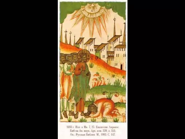 1932 Апокалипсис мелкого греха. О стране Гадаринской, часть 5.