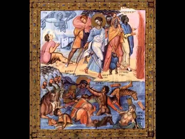 13 32 Апокалипсис мелкого греха Агония одиночества часть 3