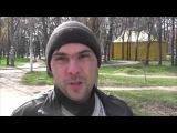 Опрос в Одессе.