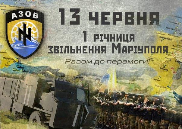 ОБСЕ сообщила о скоплении военной техники боевиков недалеко от Мариуполя - Цензор.НЕТ 4004