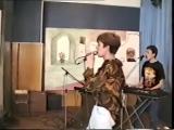 группа Чернила для 5 класса солист Игорь Веряскин Дрянь