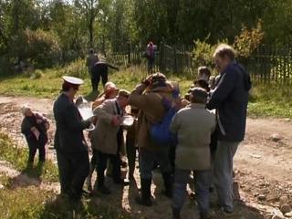 Русские страшилки - 8. Возвращение из Зоны
