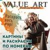 ValueART | КЛУБ любителей рисовать