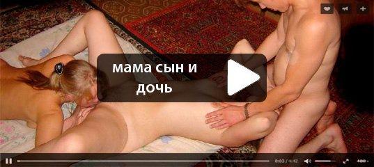 Мамаши com порно видео