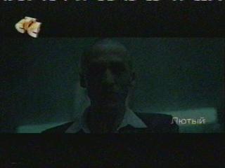 staroetv.su / Анонсы (СТС, 11.09.2005) (2)