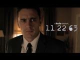 11/22/63 — Трейлер (2016) [HD]