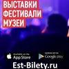 Цирк Театр Концерты Москва