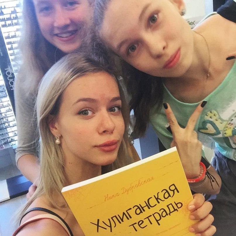 Анна Погорилая - Страница 14 DWYPleXNU_s