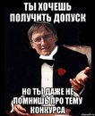Данил Столбоушкин фото #29
