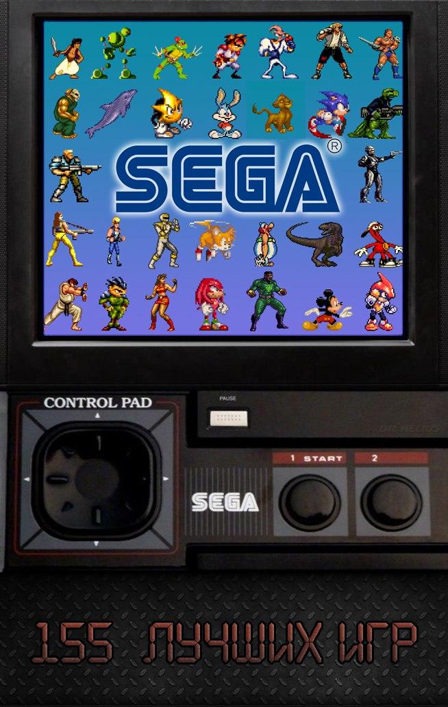 Закачать игровые автоматы бесплатно
