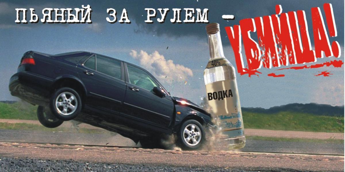 В Таганроге инспекторы ДПС задержали двух водителей, повторно севшими за руль пьяными